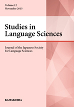 Studies in Language Sciences, Volume 12