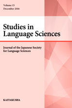 Studies in Language Sciences, Volume 15