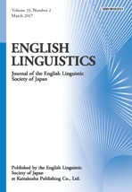 English Linguistics Vol. 33, No. 2