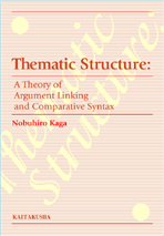Thematic Structure