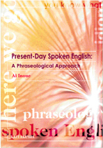 Present-Day Spoken English