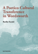 A Poetico-Cultural Transference in Wordsworth