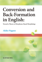 Conversion and Back-Formation in English