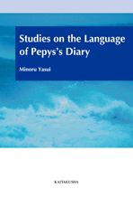Studies on the Language of Pepys's Diary