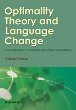 Optimality Theory and Language Change