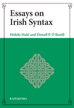 Essays on Irish Syntax
