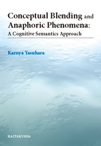 Conceptual Blending and Anaphoric Phenomena