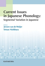 Current Issues in Japanese Phonology