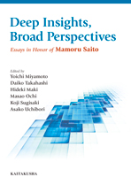 Deep Insights, Broad Perspectives: Essays in Honor of Mamoru Saito