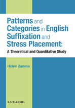 Patterns and Categories in English Suffixation and Stress Placement