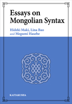 Essays on Mongolian Syntax