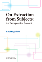 On Extraction from Subjects: An Excorporation Account